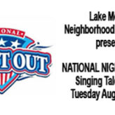 2018 National Night Out Event